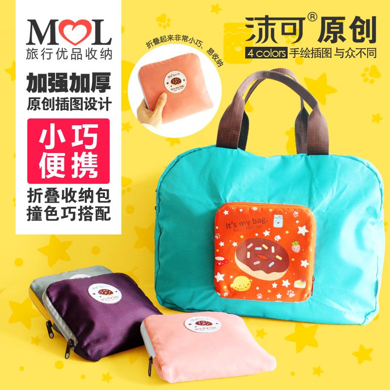 沫可原创 韩版折叠短途旅行包拉杆包 手提旅行袋旅游行李包行李袋