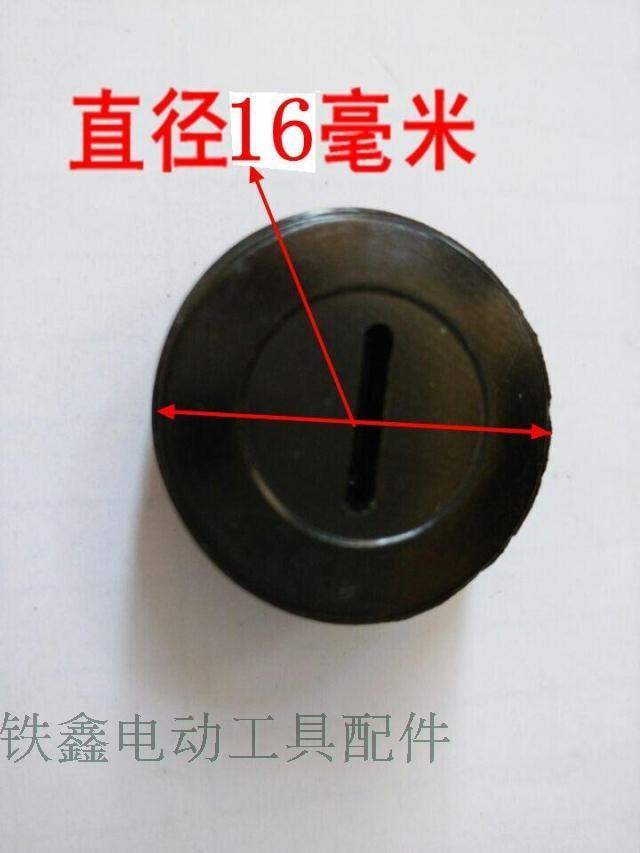 Cravatta Xin vari tipi di utensili elettrici accessori copertura della spazzola copertura della spazzola pennello pentola tappi tappi copertura in plastica elettrica pennello copertura