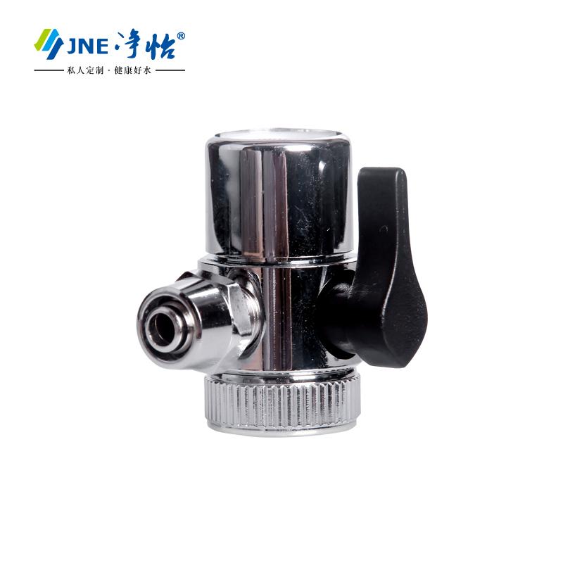 純怡浄水器専用切換弁三通切换器台式蛇口転さんを分けて分流水源