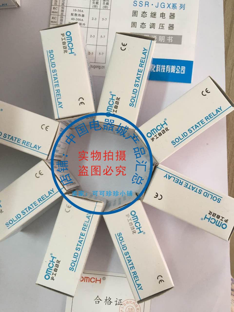 SSVR-3840RA solide de régulateur de pression 24-380VAC externe relié à un potentiomètre 2W470K