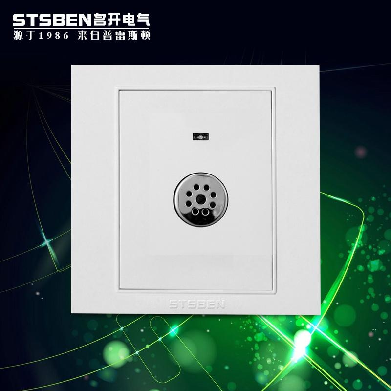 صوت التعريفي مصباح توفير الطاقة أدى ضوء التبديل الممر صوت ضوء التبديل الذكية المدمج في سلكين الصوت التبديل
