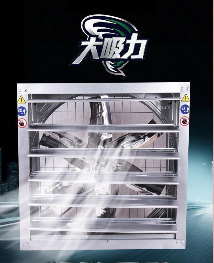 Exaustor industrial ventilador de Alta potência 800 - fábrica de ventilador de ventilação ventilador Forte