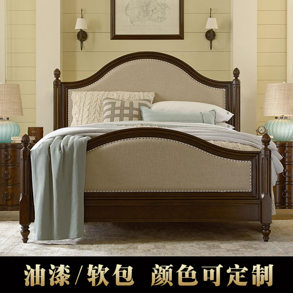 All solid wood bed double bed 1.8 simple European American Mediterranean Nordic style simple and beautiful modern furniture master bedroom bed