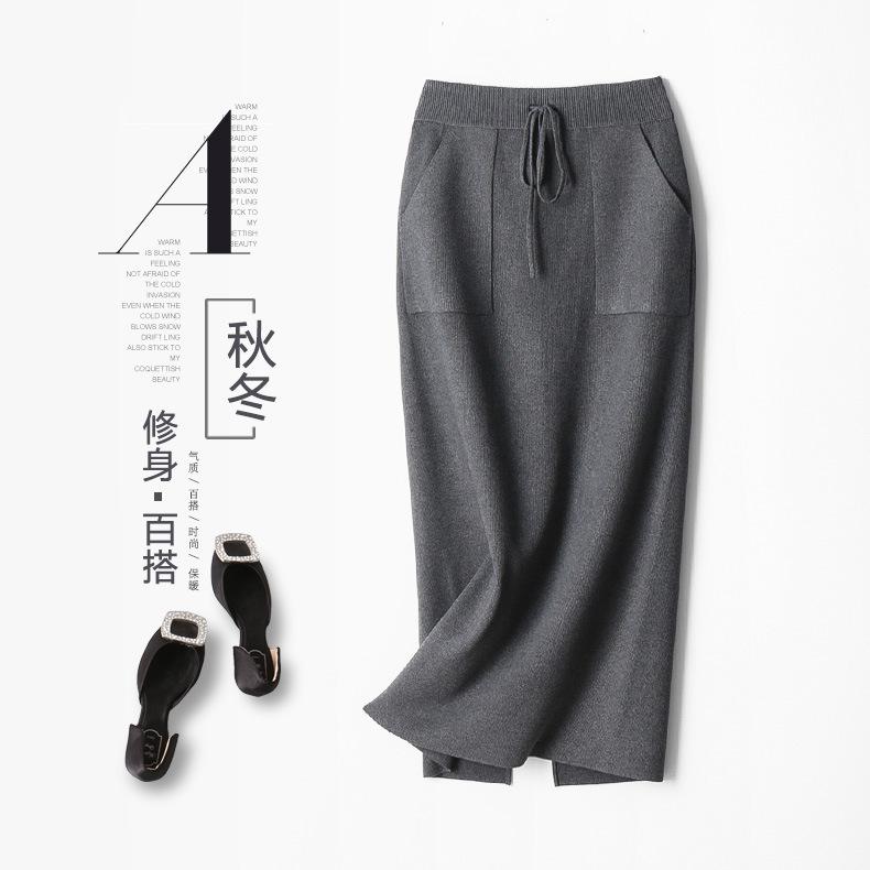 秋鼕新款女半身裙純色修身顯瘦針織包臀半身裙鉛筆裙開叉一步長裙
