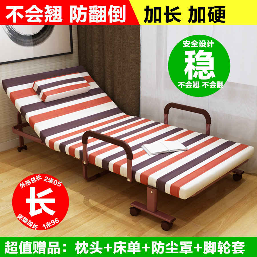 Anti Alice lengthened hard double folding bed office lunch nap nanny Sofa Hotel bed