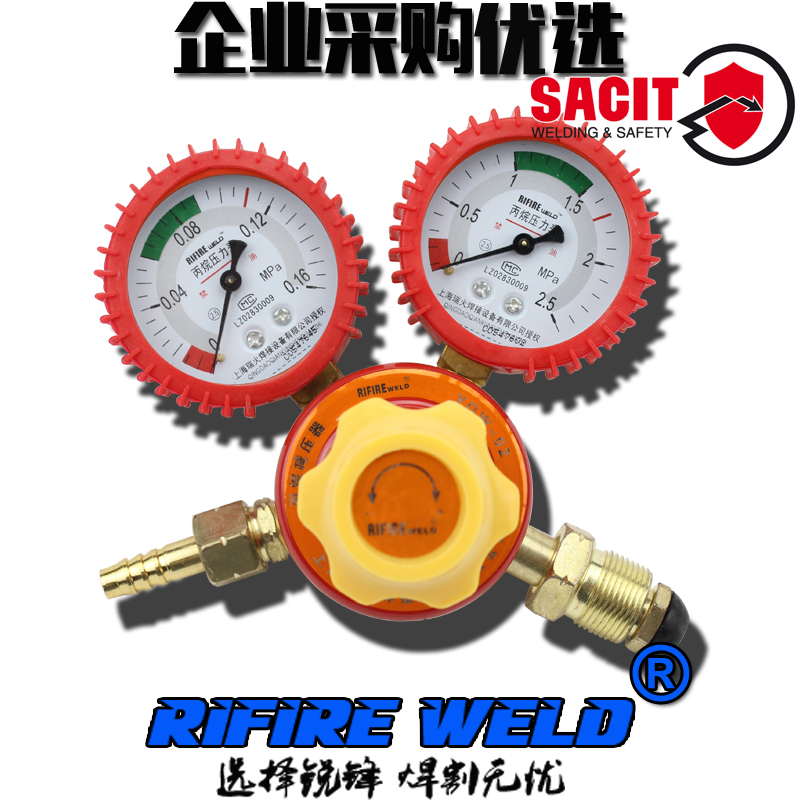 Yqw-02 propano riduttore di pressione del Gas GPL propano la Valvola di sfogo della pressione di ossigeno di propano Tabella Tabella di propano.