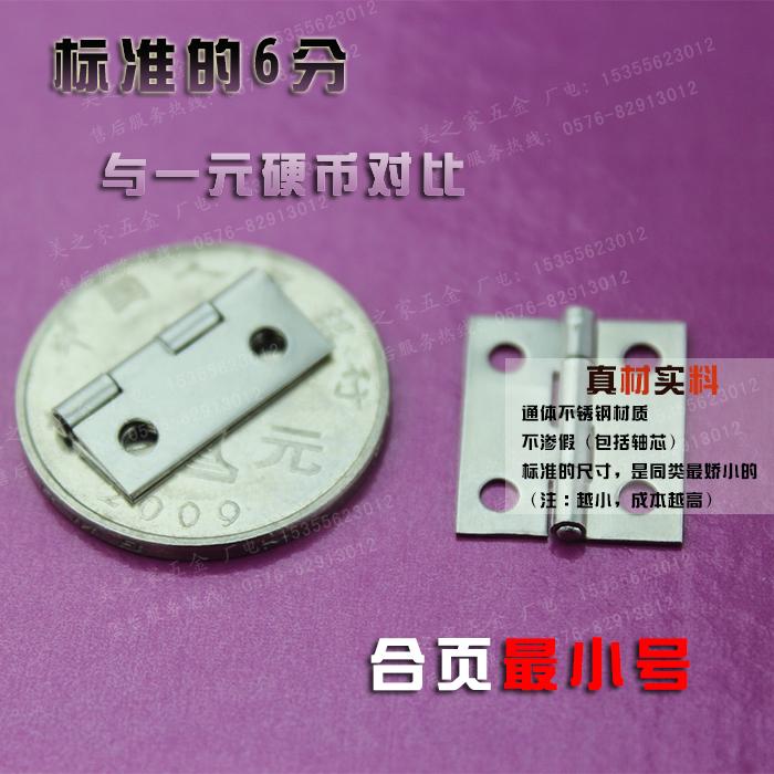 Con 6 puntos de acero inoxidable de pequeñas bisagras bisagras bisagras bisagras de acero inoxidable y mini - bisagra de alta calidad