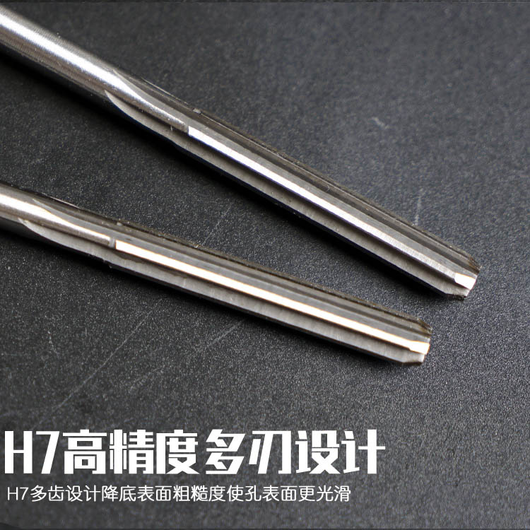 White steel high speed steel reamer with taper shank 345678101214 lengthened straight shank machine reamer