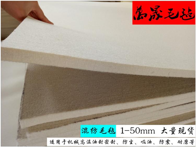 工業純ウールフェルト高密度吸油耐高温耐摩耗研磨密封フェルト条ワッシャーブロックご/ 10 mm厚