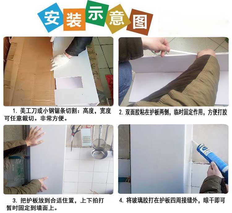 Asegurarse de que el paquete de la cocina, el baño y el sonido del paquete de placas decorativas siguiente contiene un tubo de gas de alcantarilla.