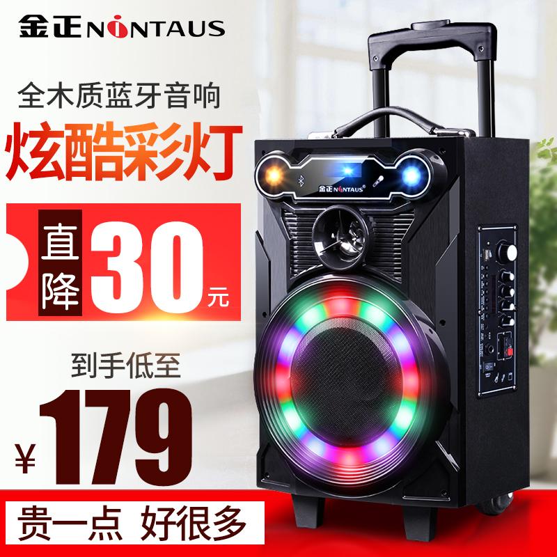 N88 dance sound lautsprecher eine tragbare ziehen Sich große macht Platz - bluetooth - Player