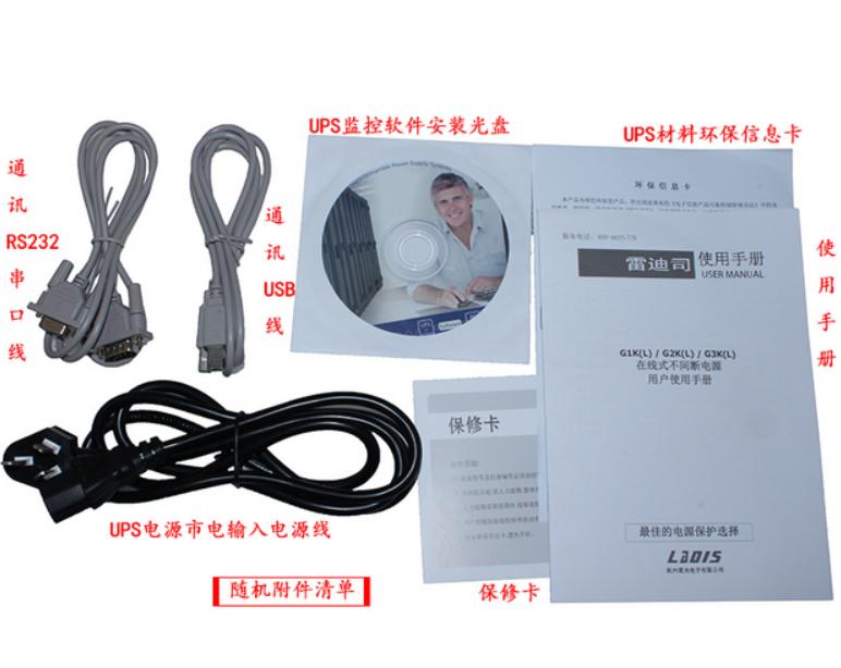 Рэй ди отдел G3KL3KVA2400W онлайн типа бесперебойного питания UPS принимающих 96V DC жк -