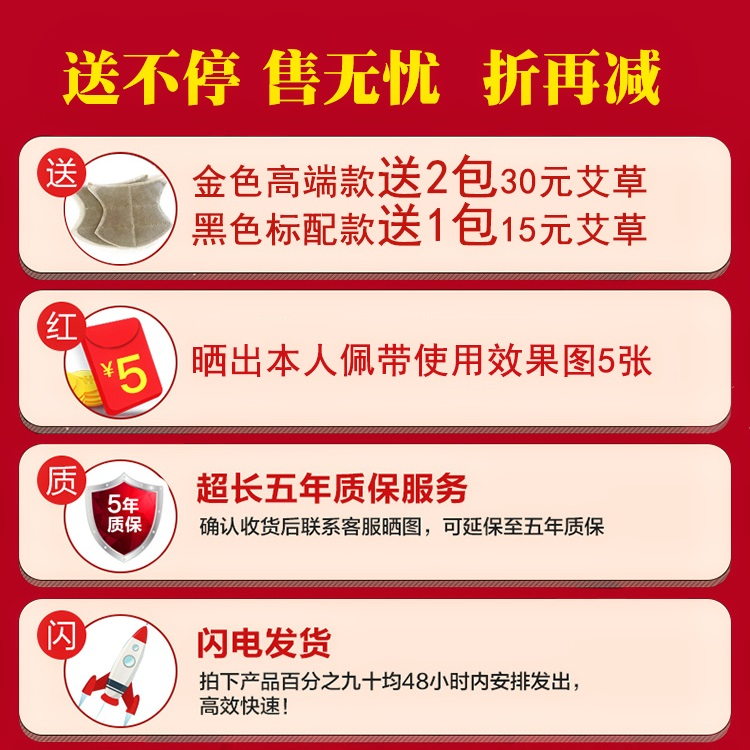 New Moxibustion protects cervical collar fever, heating electric neck protection belt, Foment Bag neck, neck and neck