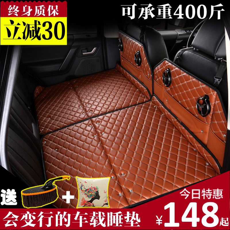 The car rear inflatable mattress SUV sedan universal folding travel bed bed bed for children SUV car car