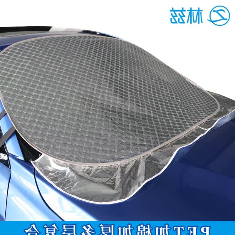 LZDP - alufolie sunproof - sonnenblende über auto - falten dicker schnee - Block Frost - Schutz vor der Sonne sonnenschirm
