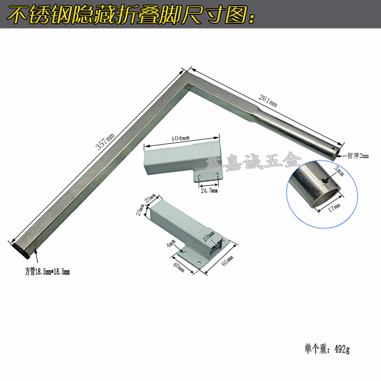 Hidden hinge is turning bed slab medium turnovered bed support cryptomorphic folding spring bed hinge hinge foot of the bed