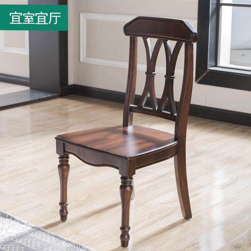 Combinaison de tables et de chaises en bois massif table rectangulaire américain de 6 à 4 personnes de petite taille de la table de cuisson simple rétro - table