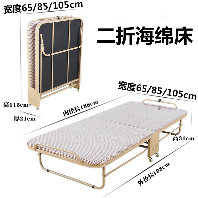 Folding bed, single bed, adult simple wood bed, bed for children, household board, economic double pine bed