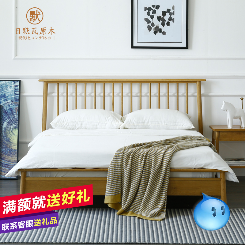 The whole wood double simple modern bedroom furniture double bed Japanese oak bars R2C03