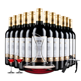 买一箱送一箱法国原瓶原装进口红酒干红葡萄酒整箱正品高档12瓶装