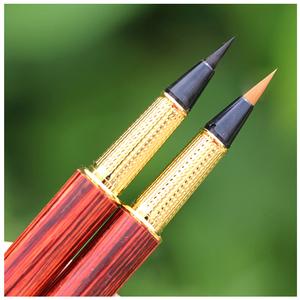高端狼毫红檀钢笔式毛笔软笔小楷抄经书法笔勾线可加墨送字帖墨汁