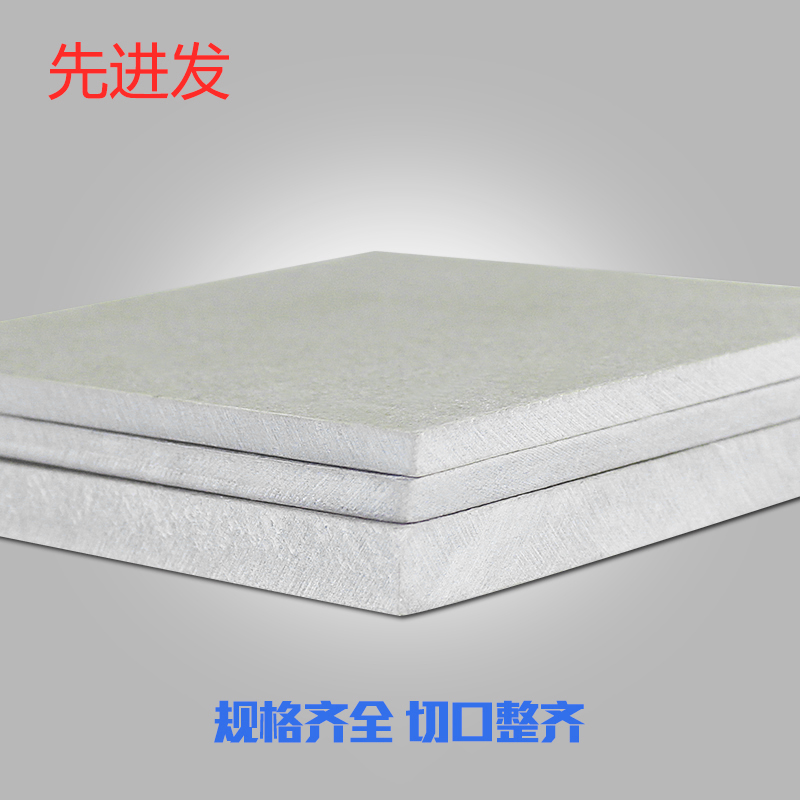500 degree high temperature resistant mould, heat insulation board material, insulation board, glass fiber board, epoxy board insulation board, 3-100mm processing