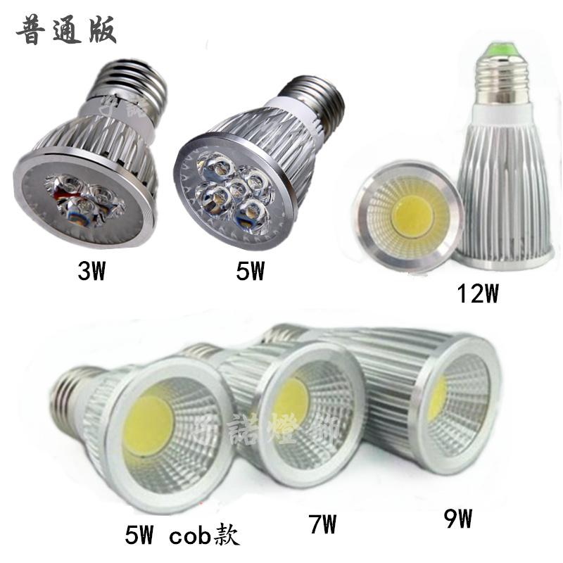 lampy led żarówkę pieprzyć sklep e27 'biały 暖光 12 - punktowe źródło światła pojedynczego światła led cob