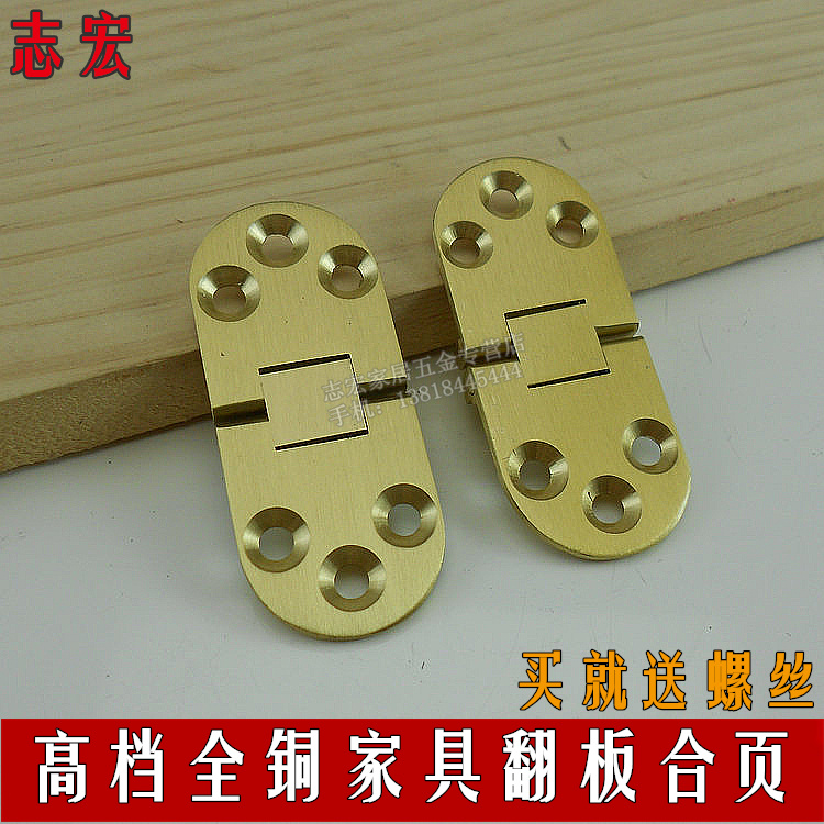 The export of copper thick flap hinge hinge hinge hinge table table table folding table.