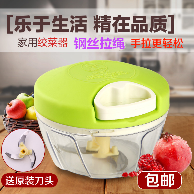 Domestic meat cutter cutter machine meat stuffing machine manual meat shredded meat meat cutting machine can be changed manually Nin
