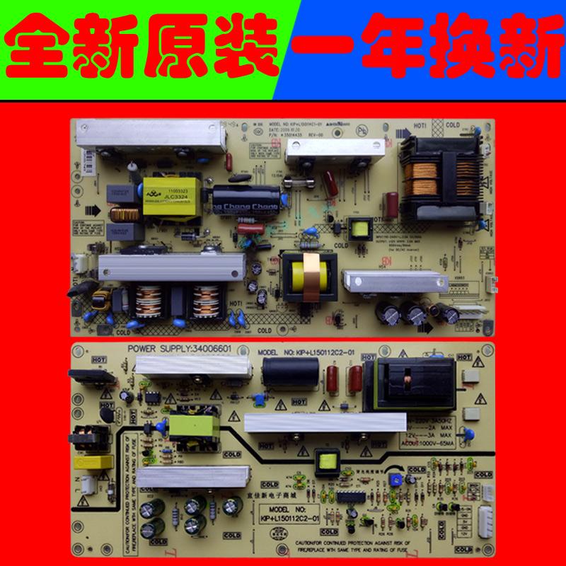 Konka LC37FS81C 34006620KIP+L150I14C1-01 LCD - TV macht.