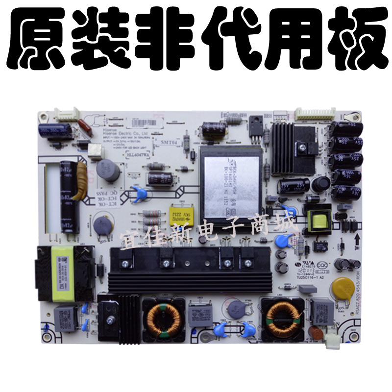Hisense LED42K11P original TV LCD de panel de energía RSAG7.820.4543 / Roh