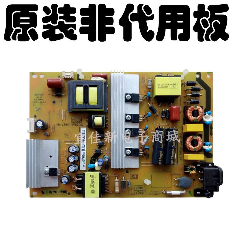 40-LE9111-PWD1XG - TCLL43E5800A-UDD43A620U LCD - TV macht.