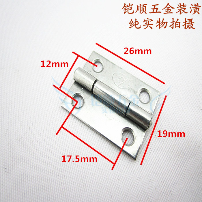 Boutique 3A thickening stainless steel small hinge, 1 inch stainless steel hinge, ordinary hinge door hinge only price
