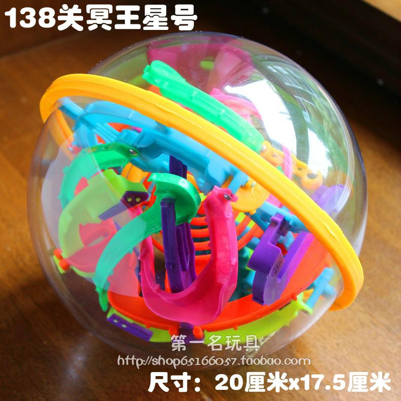 aitoa 3d - labyrintti pallo - elin spheroid optimaalisen pallo ja pallo - lasten lelut
