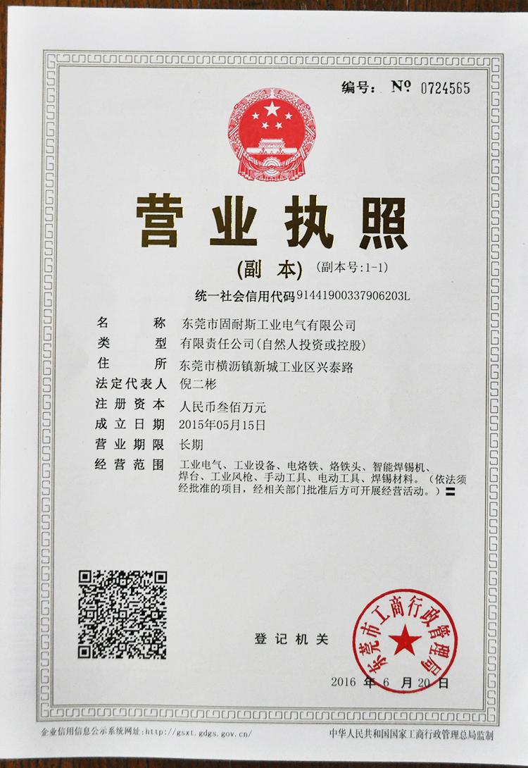 Temperatura constante de ferro de solda ferro de solda ferramenta de importação de 936 estação de solda 936 conjunto ajustável de temperatura de solda de solda de 60