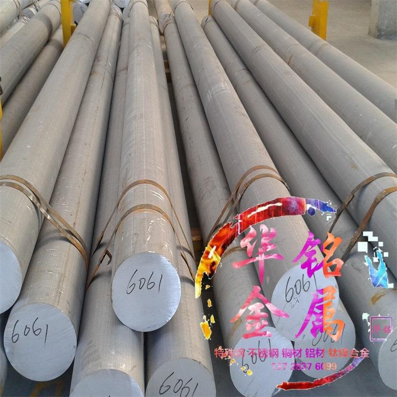 доставка на AL6061-T6510 алуминиева бухалка A6061-T6510 алуминий