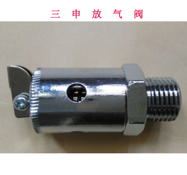 shanghai hordozható nyomástartó gőz három schengeni 灭菌器 szerelvények függőleges nagynyomású fertőtleníteni a biztonsági szelep / nem szelep