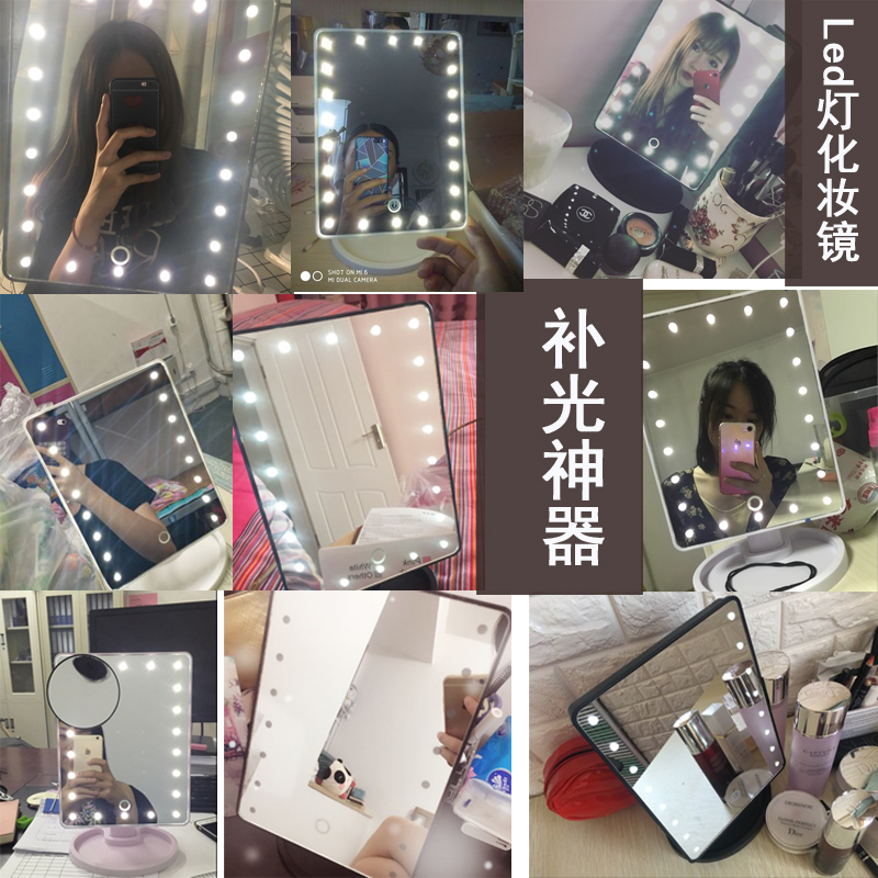 Led dresser USB charge with high definition 10 times high definition of Princess make-up mirror desk type portable student dormitory mirror