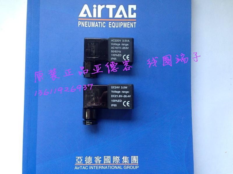 原装品亚德客電磁弁コイル端子CDA092配4V24V34V4電磁弁で