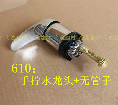 The barber shop shampoo bed Salon / tap switch hand screw mixing valve mixing valve accessories / salon shower head