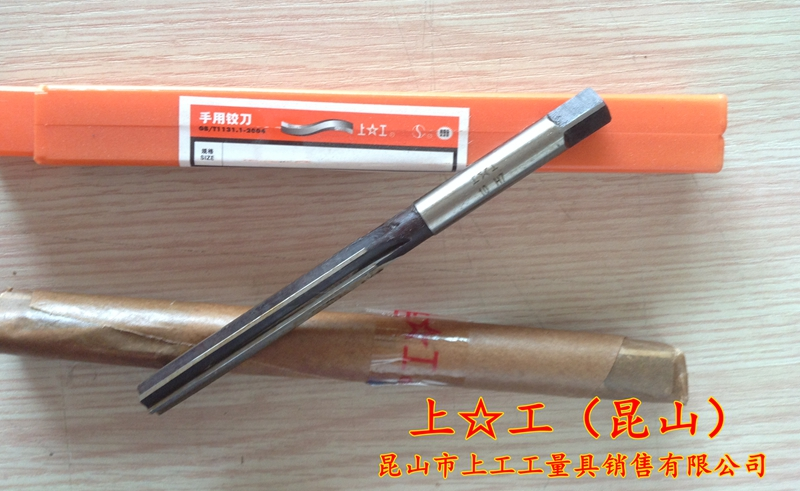 [to work] on the authentic work straight shank hand reamer / work / hand hand reamer reamer H740~50