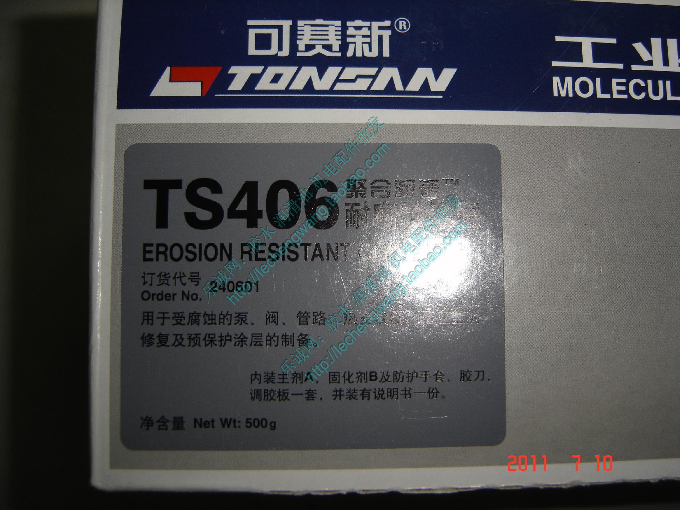 Ts406 reparatur neUe Keramik - corsa 406 polymerisation korrosionsbeständige beschichtungen ts406 Kleber