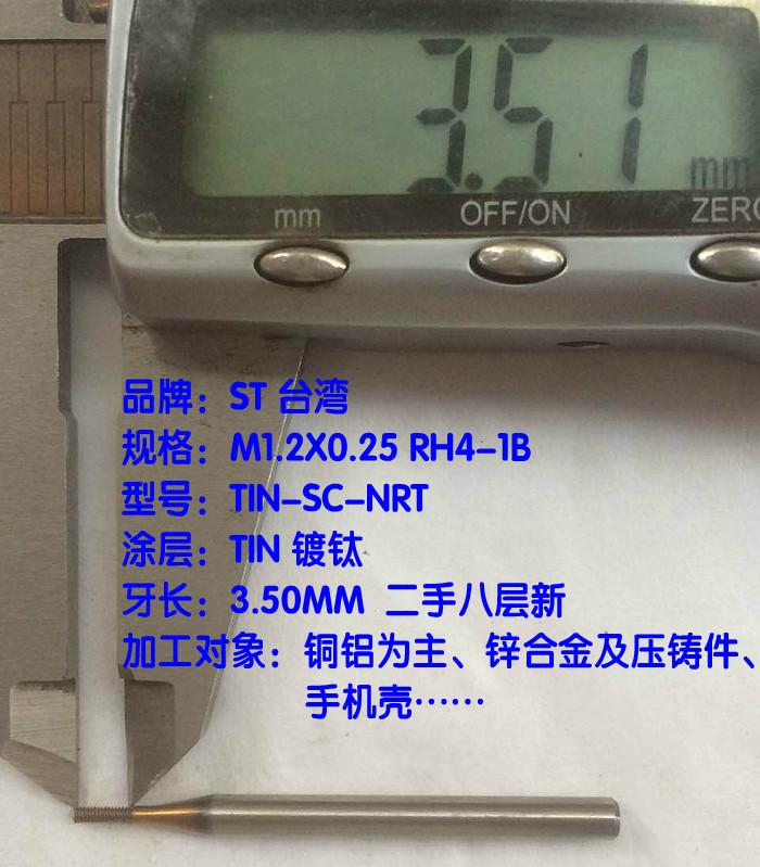 Taiwan imported STM1.2X0.25RH4B titanium screw extrusion
