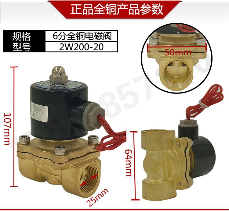 High quality normally closed solenoid valve, all copper valve body, all copper ring 2W-350-351 inch 2 DN32 water valve air valve