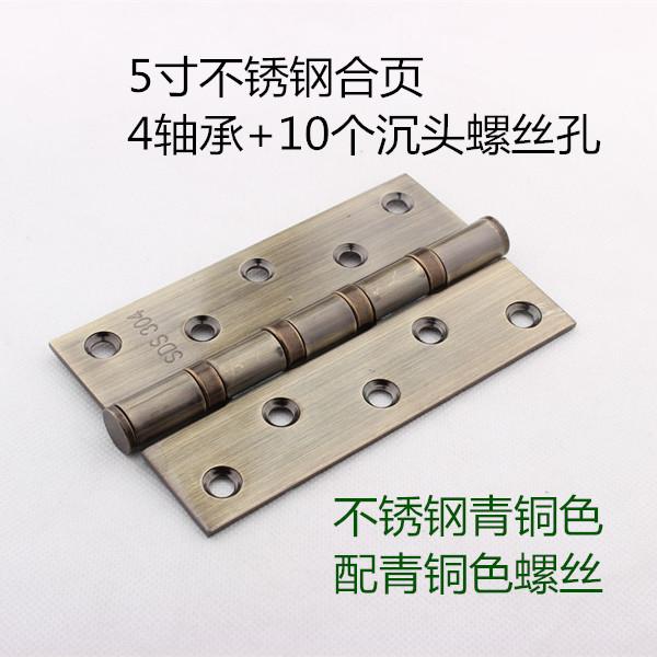 нержавеющая сталь 4 дюйма и 5 - дюймовый плоский открыть петли 4 с 铜青 бронзового двери деревянные ворота молчание - древний петли