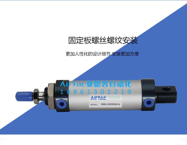 亚德客 mini palack valódi MAL40*25*50*100*150*200X300X400X500 alumíniumötvözetből