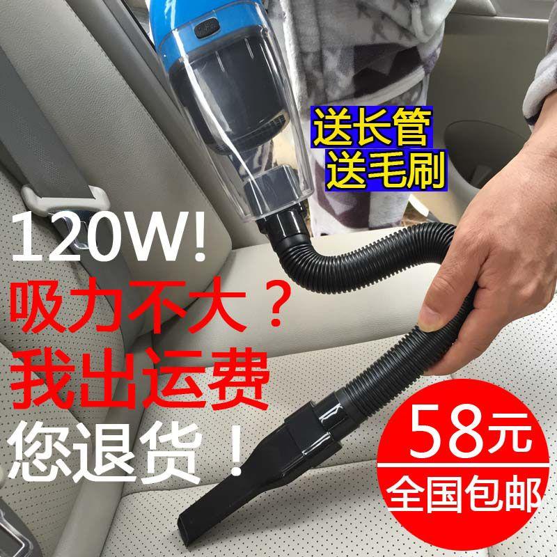 превозно средство, прахосмукачка с прахосмукачка, надуваеми помпа в колата, колата с домакински сухо и мокро голяма сила