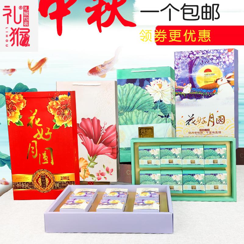 Een dure koekjes doos (verpakking met sneeuw nering eigeel 6 capsules van dienstverlening