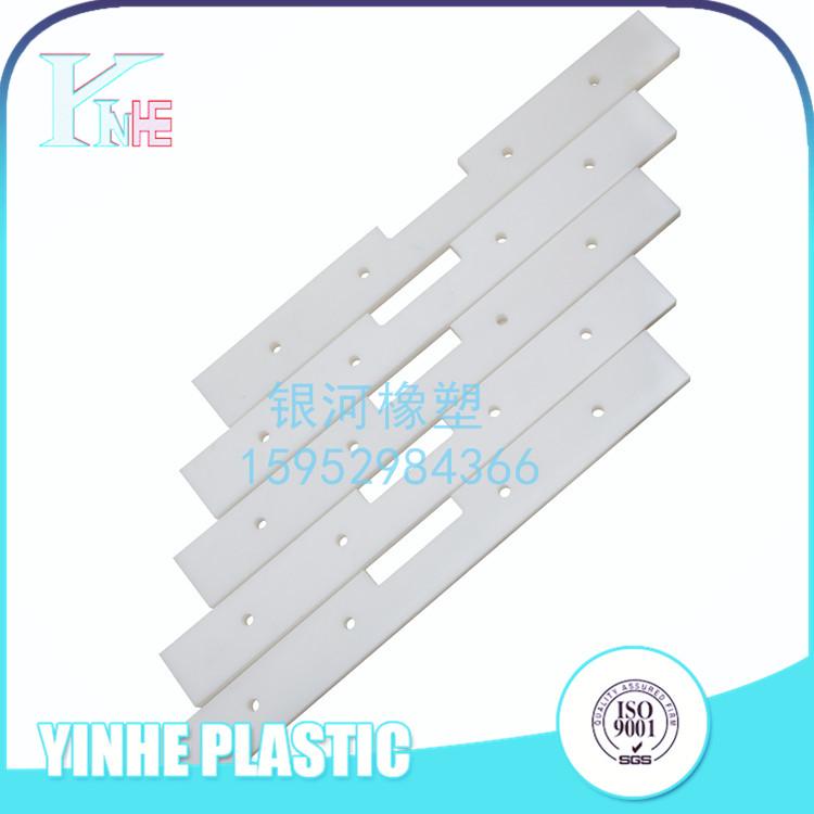 La precisione di Lavorazione della trasformazione DELLE MATERIE plastiche Linea di taglio CNC Frese di triturazione del PE Non Standard personalizzata
