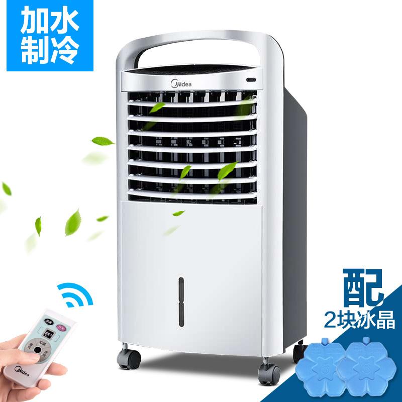 พัดลมทำความเย็นพัดลมแอร์พัดลมแอร์พัดลมแอร์เย็นน้ำแข็งประเภทของใช้ในครัวเรือนเช่นเย็น AC120-15A